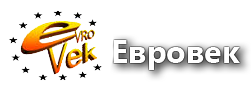 Компания Евровек - ведущий производитель брусчатки и тротуарной плитки в Кирове